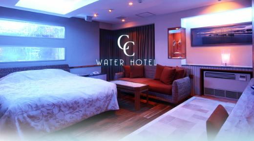 大阪セフレ:WATER HOTEL CC