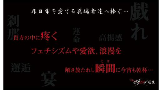 浜松セフレ:CHAOS