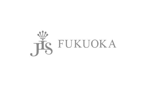 福岡セフレ:JIS FUKUOKA