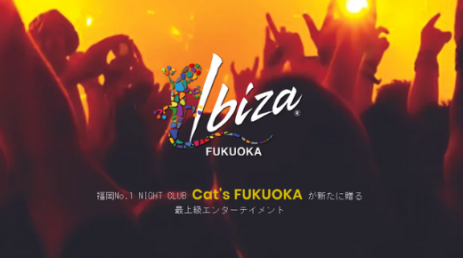 福岡セフレ:CLUB Ibiza