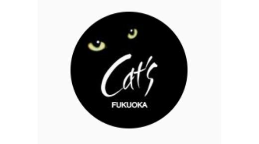 福岡セフレ:CLUB Cat's