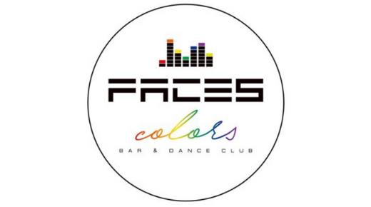 盛岡セフレ:CLUB FACES