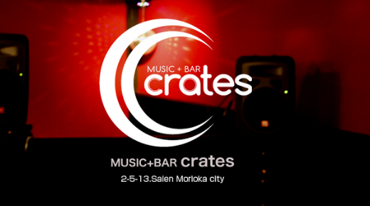 盛岡セフレ:Music+BAR crates
