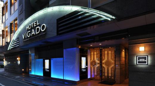 横浜セフレ:HOTEL VIGADO